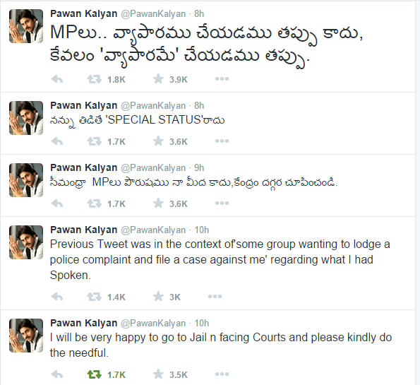 Pawankalyan Tweets on Tdp Mps