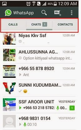 new whatsapp call interface