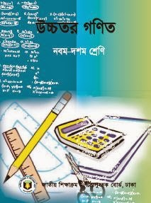 online english papers of bangladesh