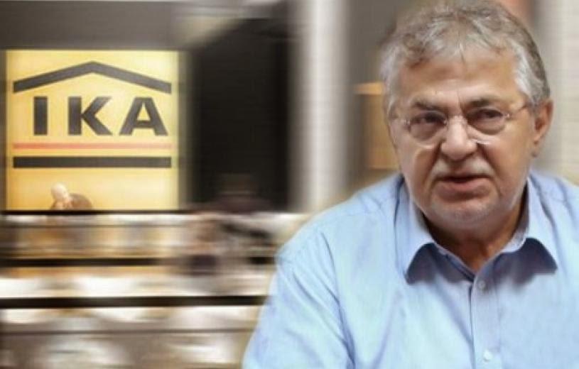 Σκανδαλώδης ρύθμιση του ΙΚΑ στο ΙΣΤΑΜΕ