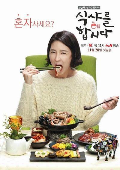Let's Eat 3 ซับไทย EP1 – EP12