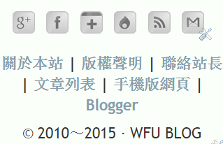 wfublog-mobile-blog-footer
