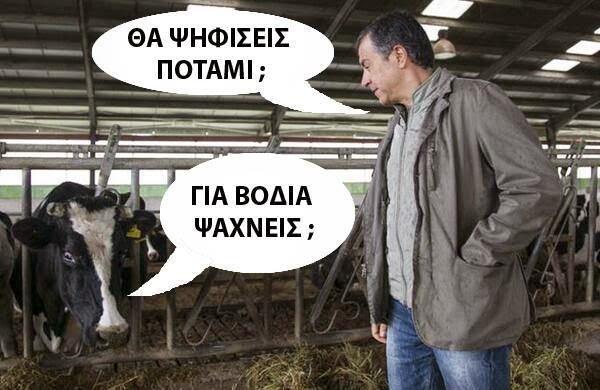 Θεωδοράκης Συστημικός Δημοσιογράφος