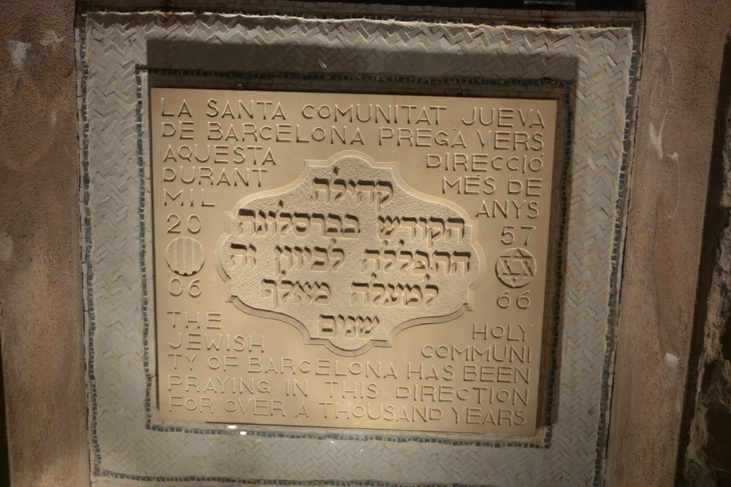 Shlomo Ben Adret Synagogue Barcelona