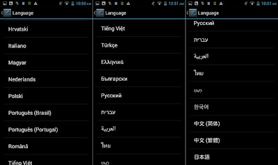 different languages for different people of Orient H920 plus