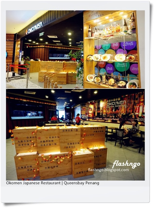 槟城美食 | Okomen 日本拉面 | Queensbay