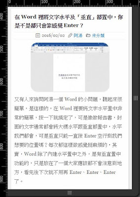 steachs-2-部落格行動版首頁版面設計﹍9 個網站效果欣賞