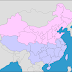 Mandarin vs. Cantonese and Others: Not a struggle for dominance