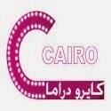 Cairo Aflma,Cinema,Drama,Comedy TV Frequency on Nilesat