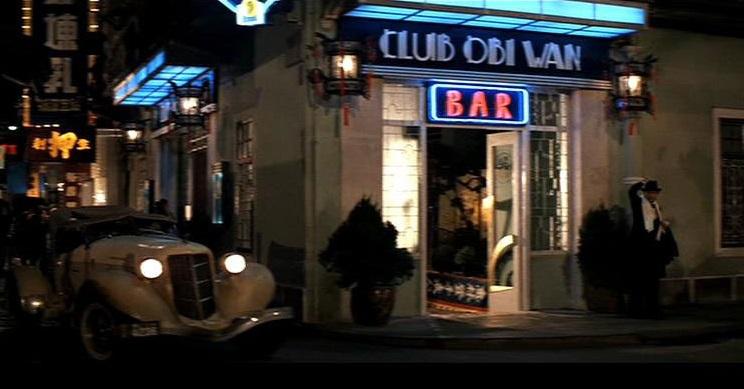 wam Club nocturno