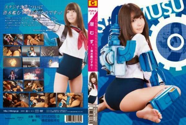 STAK-08 SenMusu – Submarine Girl, Arisu Hayase