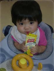 Princess Amber >10 months ❤
