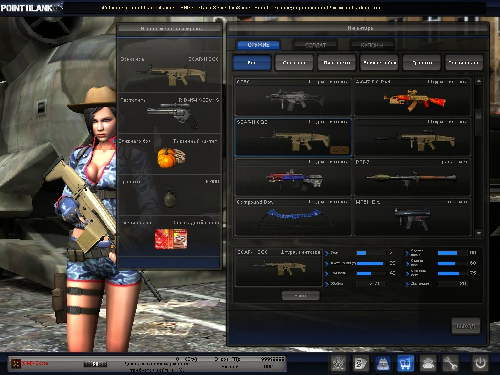 FREE DOWNLOAD GAME PC POINT BLANK