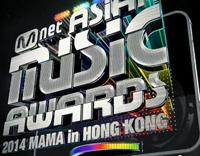 Daftar Pemenang Mama 2014