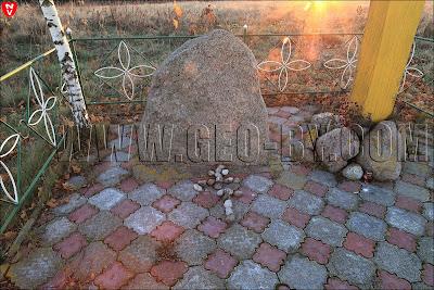 Фигуры из камня неведомого назначения