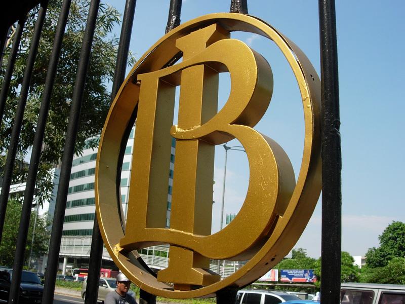 Lowongan Kerja Bank Indonesia (BI) April 2013