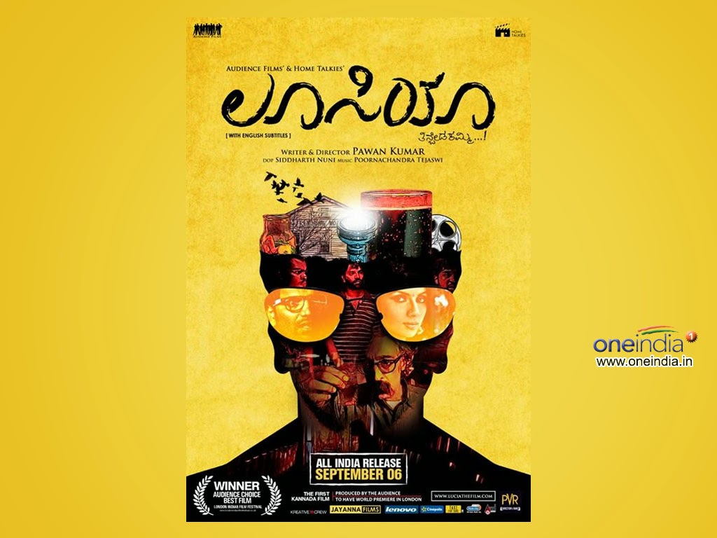 Lucia Kannada Movie Mp3 Songs Free Download