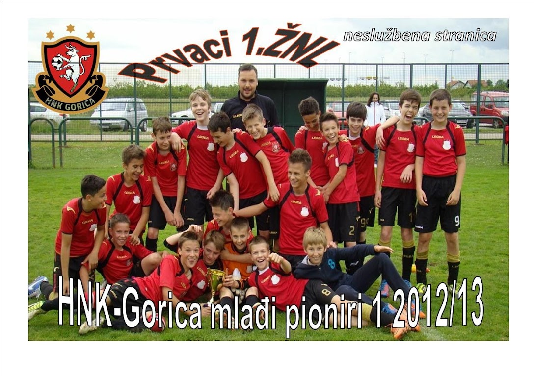HNK-GORICA MLAĐI PIONIRI 1 2012/13
