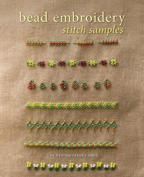 Book review giveaway bead embroidery stitch samples