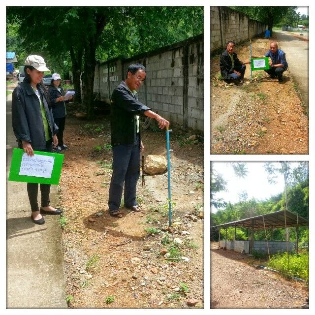 รับการตรวจเยี่ยมโครงการปลูกต้นไม้เฉลิมพระเกียรติฯ จากศูนย์เพาะชำกล้าไม้จังหวัดราชบุรี