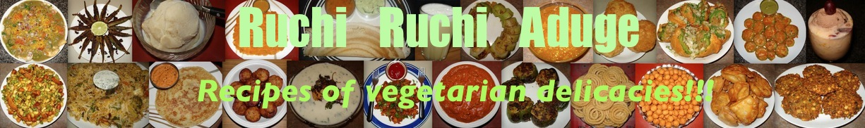 Ruchi Ruchi Aduge