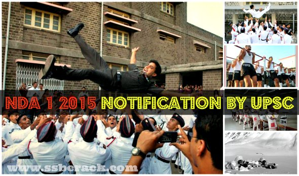 NDA 1 2015 Notification by UPSC