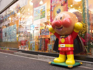 Anpanman Store Tokyo