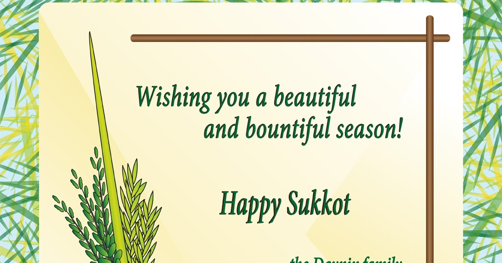 Weekly doodles and tuts sukkot greeting card m4hsunfo