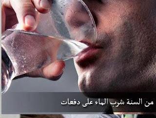 المسؤول الأول عن الإشعار بالعطش هو الكبد
