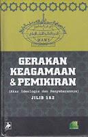 gerakan keagamaan dan pemikiran wamy rumah buku iqro toko buku online buku islam