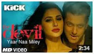 Enjoy Now Kick Video Song