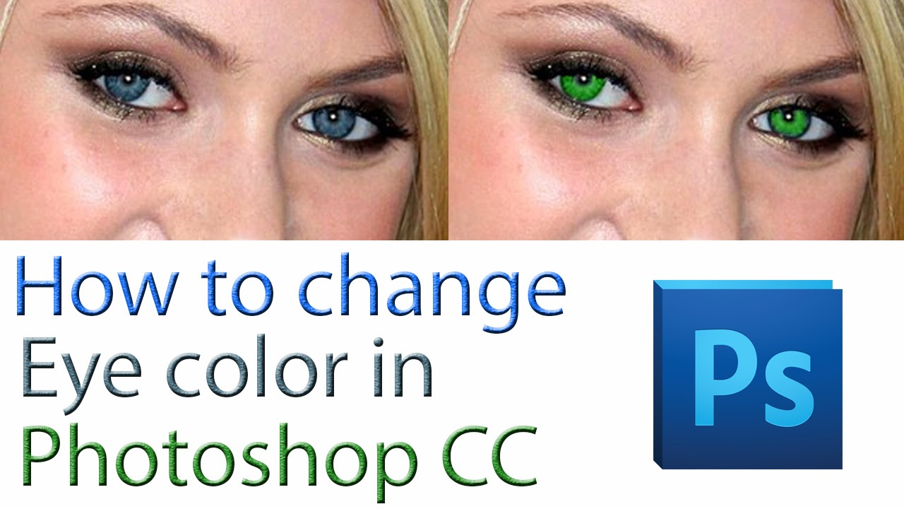 Online eye color changer - An Error Occurred