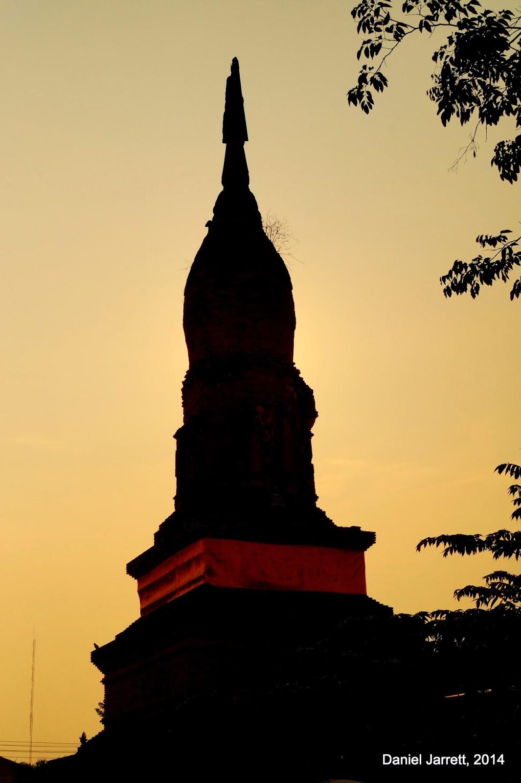 Wat Chedi Yod Thong Phitsanulok