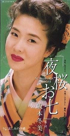 naked Kurahashi Nozomi