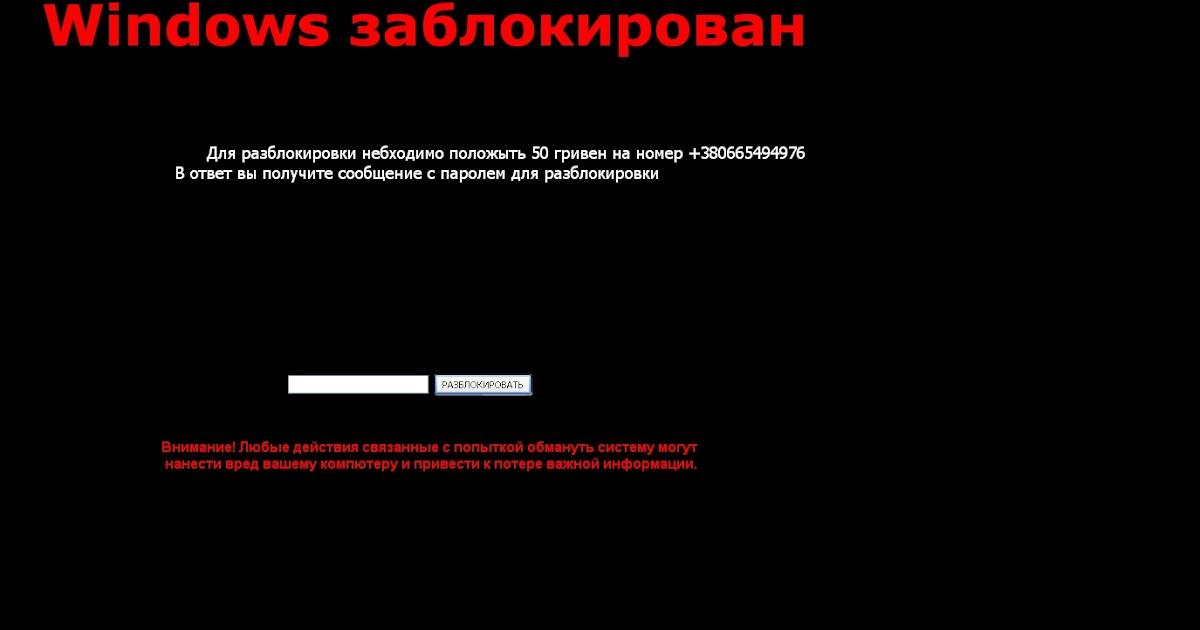 блокировки 8.1 виндовс для фильтр рекламы порно