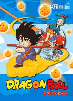 Dragon Ball 1986 movie poster