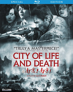 "Blu-ray Review | ""City of Life and Death"""