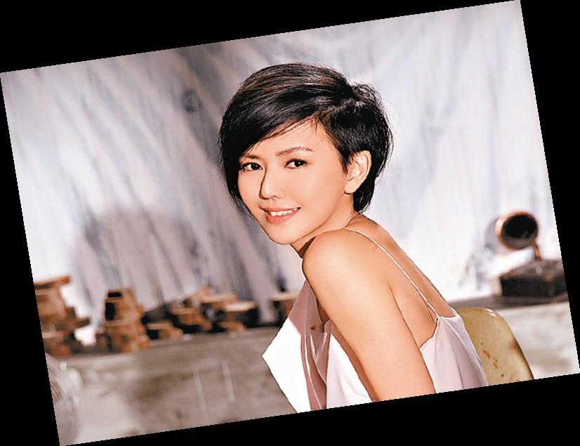 Tian Shi De Zhi Wen - Stefanie Sun Yan Zi (Lyrics Pinyin)