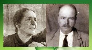 Ricardo Ossa Montoya 19 agosto 1868†1941. María del Carmen Ossa Tobón 19 diciembre 1875†1926.