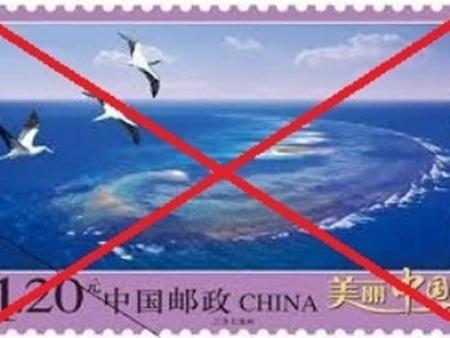 VN warns China on Hoang Sa stamps