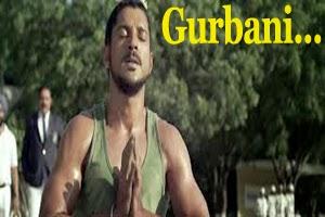Gurbani ( Bhaag Milkha Bhaag)