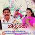 Watch Kairali TV Serial Karyam Nisaram on 15th September 2014