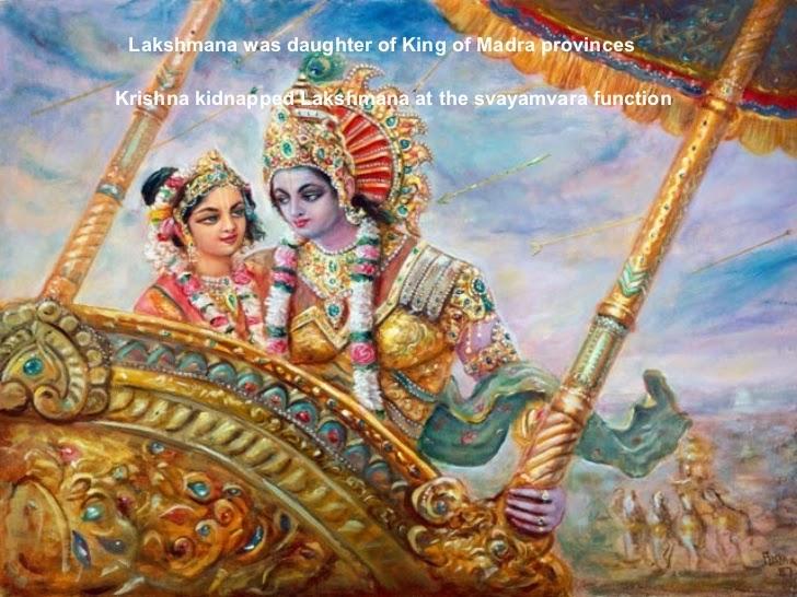 Lord Krishna kidnapping Lakshmana