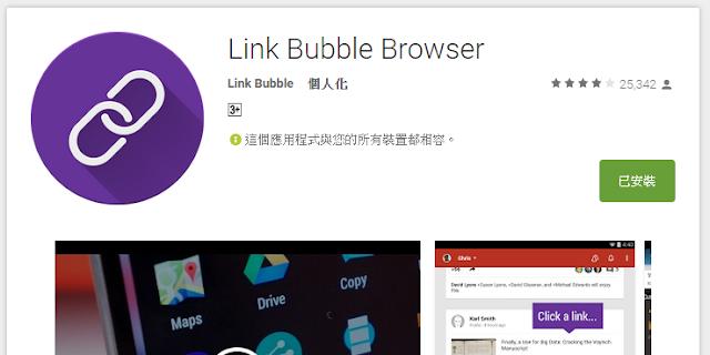 link%2Bbubble-00.png