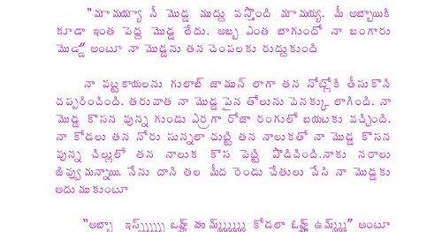 Websites For Telugu Sex Stories