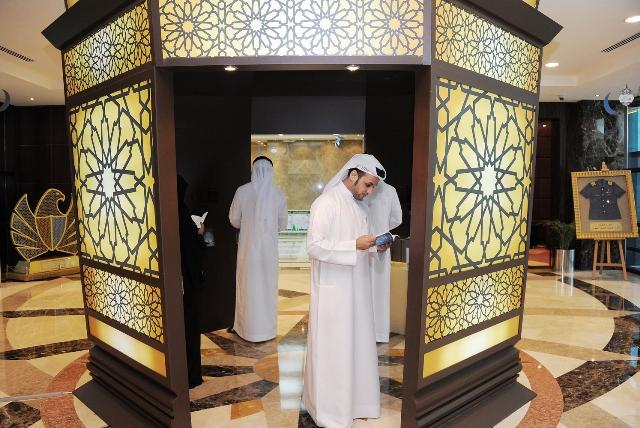 Ramadan Activities Pictures