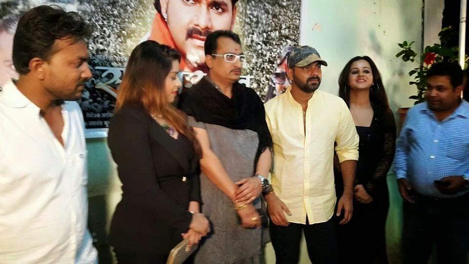 Pawan Singh, Gunjan panth, Anara gupta Awadhesh Mishra and other celebs at Sarkar Raj Bhojpuri Movie Launch: Photo