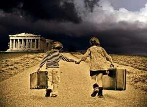 Πωλείται η Ελλάδα και θυμάμαι