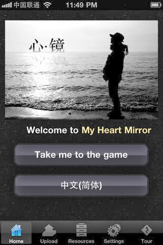 Heart Mirror App (iTunes)