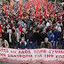 Ευρωβουλευτής ΣΥΡΙΖΑ: «Αν ήθελε ο λαός ρήξη, θα ψήφιζε ΚΚΕ στις εκλογές»!
